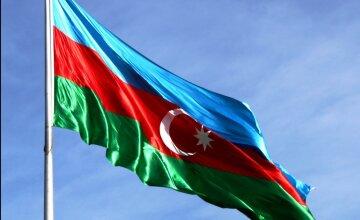Азербайджан флаг