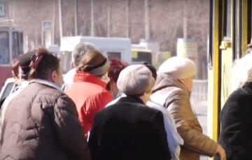 пенсія, субсидія, українці, виплати