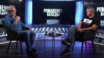 Ермолаев пояснил, как перезагрузить утраченные ценности независимой Украины
