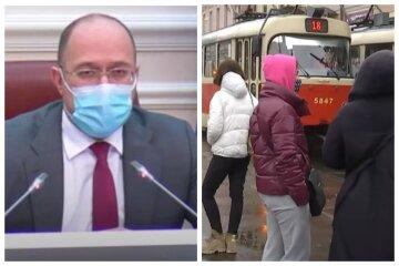 денис шмыгаль, каранатин, коронавирус, украинцы