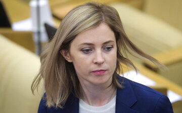 Наталия Поклонская