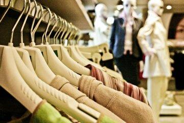 одежда магазин
