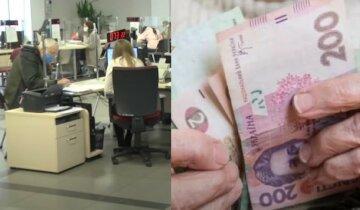 """Пенсии и субсидии украинцам выдадут по новой схеме, что изменилось: """"При выплате от 5 тысяч…"""""""