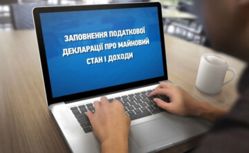 e-deklaratsiya