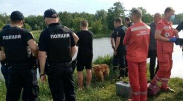 Несчастье на Одесчине, утонули люди: трагические кадры