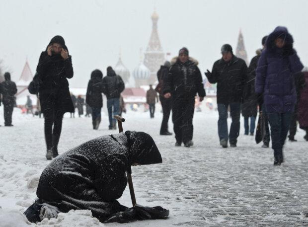бедность в РФ, нищие