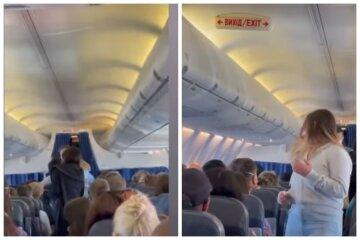 """Українки влаштували бійку в літаку, кадри свавілля: """"На руках був однорічний малюк"""""""