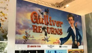 """Студия """"Квартал 95"""" привела в восторг европейцев семейным мультфильмом """"Возвращение Гулливера"""""""