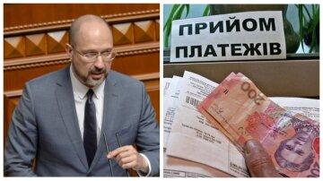 """Тарифи на комуналку знову злетять, прем'єр Шмигаль вже попередив: """"Вперше за 5 років..."""""""