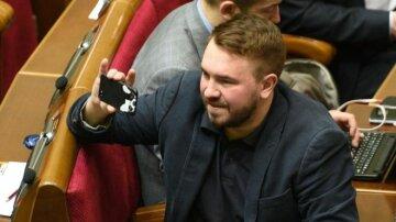 Андрей Лозовой в раде