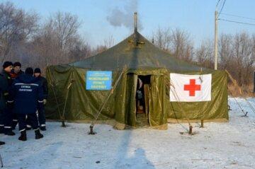 """Киев готовится к суровой зиме, срочное обращение к жителям столицы: """"С 14 января начнут..."""""""