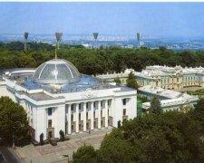 1990-е-годы-Верховный-Совет-УССР-нынешняя-Верховна-Рада-Украины
