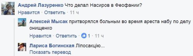 nasirov4