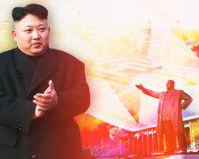 СевернаяКорея