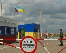 граница, россия, украина,