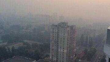 смог, дым, туман