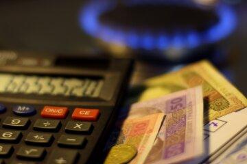 Зеленский добился своего, украинцы ликуют: как изменится цена на газ уже в этом месяце