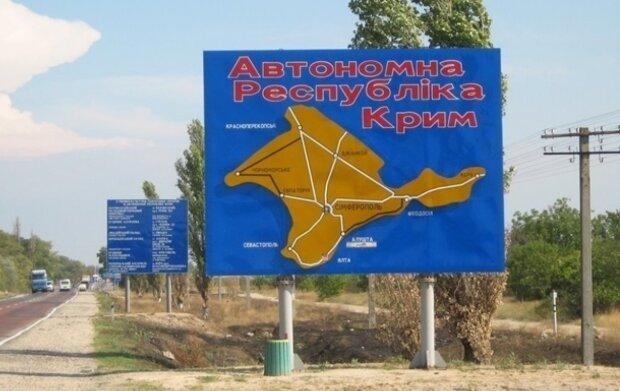 """Крим зникне з карти світу, окупанти зважилися на неймовірне: """"виявився занадто …"""""""