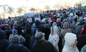 натовп, мітинг
