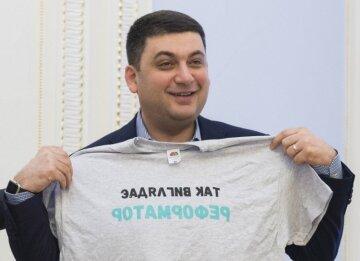 Афера від Гройсмана: чому відмова підвищувати ціни на газ не віщує українцям нічого хорошого
