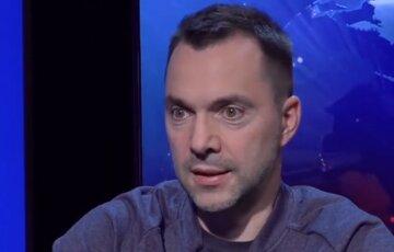 "Арестович пристыдил депутатов за реакцию на план Кравчука: ""Не читали, но осуждаем"""