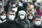 грип, епідемія