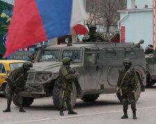 Российские военные Военные РФ Российские военные и флаг