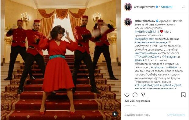 """Артур Пирожков в компании четырех мужчин зажег на ступеньках отеля: """"Прабабушка легкого поведения"""""""