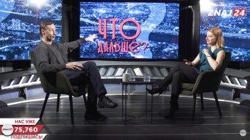 Дело в том, что это не совсем бизнесовая покупка, - Кочетков об «Украинской правде»