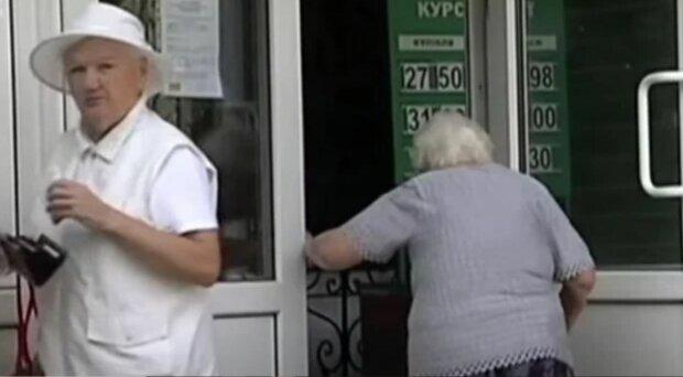 пенсіонери, пенсія, курс валют