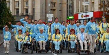 паралимпийцы-UA