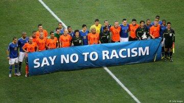 ФІФА розпустила комісію з боротьби із расизмом