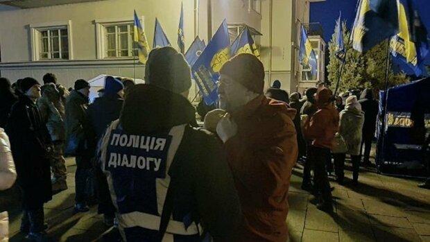 митинг протест полиция банковая