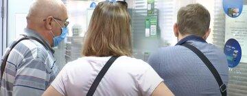 банк кредит коммуналка выплаты платежи субсидия люди