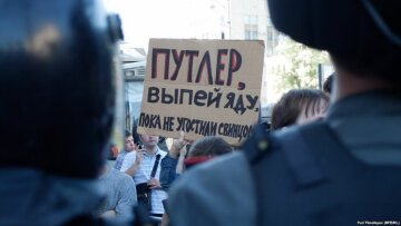 Протест против Путина Россия