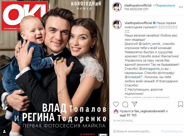"""Тодоренко и Топалов впервые засветили лицо сына: """"Надо же, совсем не похож на папу"""""""