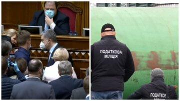 Ликвидация налоговой милиции, Рада приняла историческое решение: что изменится для простых украинцев