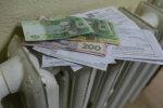 отопление, платежки