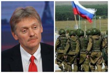 """В РФ готовы послать силовиков на помощь Лукашенко, Песков назвал условия: """"Станет возможным, если..."""""""