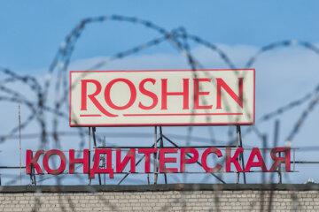 """""""Рошен"""" у Липецьку остаточно закривають"""