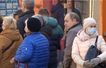 українці, карантин, коронавірус, локдаун