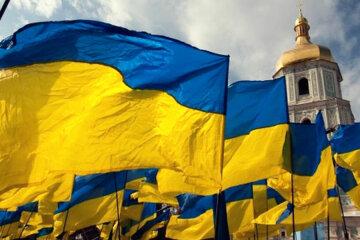 den-ukrayinskogo-praporu