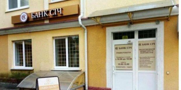 Валерій Роздорожний розповів про нюанси роботи банку Січ на карантині: важливі деталі