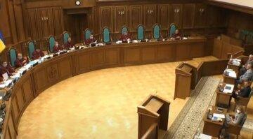Конституційний суд, кс, скрін