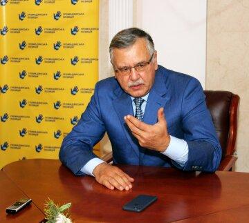 Гриценко Черкаси