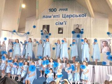 100-летие расстрела царской семьи. 1jpg