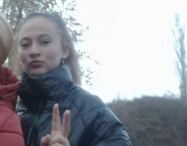 Высокая кареглазая девочка пропала на Харьковщине, родители молят о помощи: фото и приметы пропавшей
