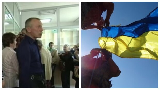 Отмена пенсий, флаг Украины над Донецком и разворот курса доллара - главное за ночь
