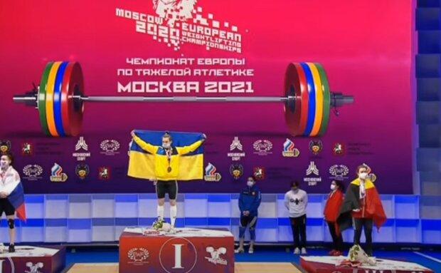 """""""Молодец, гордимся"""": в честь нашей чемпионки в Москве прозвучал гимн Украины, потрясающее видео"""