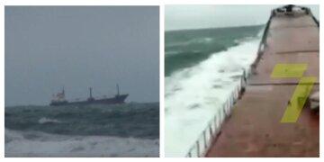 """Моряки кричали і відео обірвалося: з'явилися моторошні кадри моменту перелому судна """"Arvin"""" в Чорному морі"""